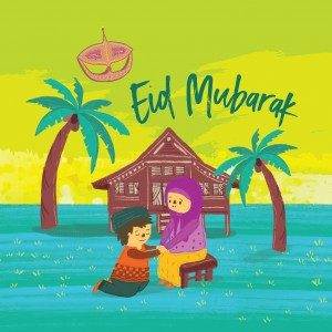 27th May - 9th June: Eid Mubarak (Raya Celebration)